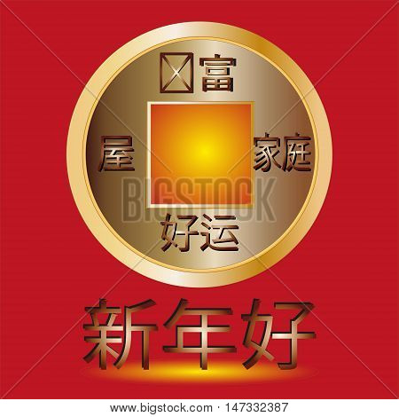 Congratulations to the new year and a happy a coin Postcard New Year celebration characters china Simplified Mandarin House wishes, money, luck, family text vector illustration Stock