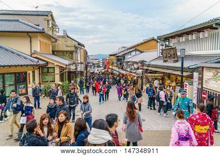 Kyoto, JAPAN-December 2: Tourists walk on a street around Kiyomizu Temple. Kyoto Japan on December 2,2015 Kiyomizu-dera was founded in the early Heian period.