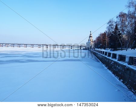 Dnepropetrovsk,embankment of the right Bank of the Dnieper river,city centre.