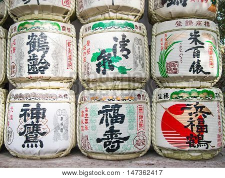 Tokyo Japan - February 19 2014 - Japanese sake barrels in the Meiji Jingu Shrine Tokyo Japan