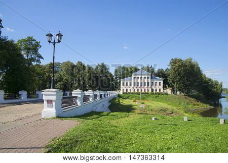 UGLICH, RUSSIA - AUGUST 22, 2015: View of the Nicholas bridge and the building of the city Duma. Historical landmark of the city Uglich