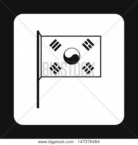 South Korea flag icon in simple style isolated on white background. State symbol vector illustration