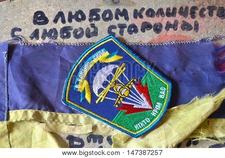 ILLUSTRATIVE EDITORIAL.Chevron of Ukrainian army.September 15,2016,Kiev, Ukraine