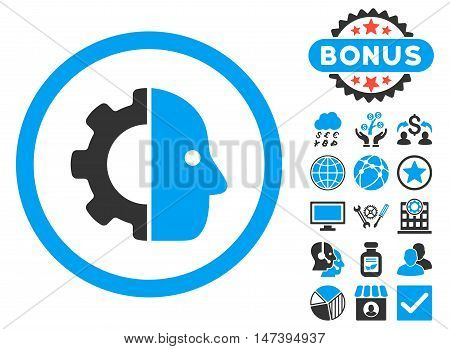 Cyborg icon with bonus elements. Glyph illustration style is flat iconic bicolor symbols, blue and gray colors, white background.