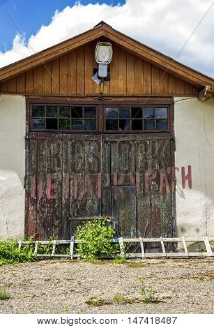 the courtyard of the old garage with ukrainian text No Parking