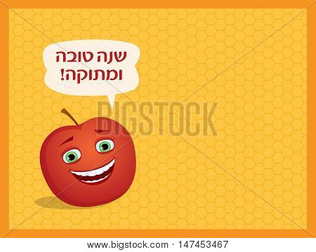 Vector background with yellow honeycomb pattern and cartoon illustration of a smiling apple, greeting on Hebrew