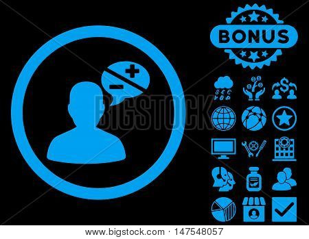 Arguments icon with bonus design elements. Vector illustration style is flat iconic symbols, blue color, black background.