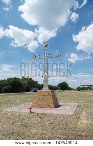 Big Cross In The Field