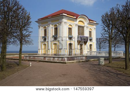 SAINT PETERSBURG, RUSSIA - APRIL 12, 2015: The Hermitage pavilion, a sunny april day. Historical landmark of the city Peterhof