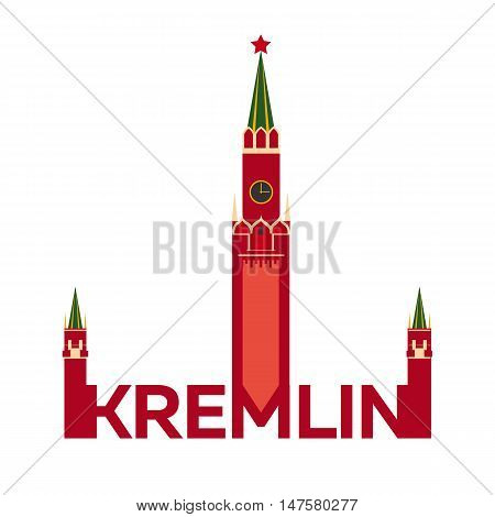 Kremlin logo. Flat design. Moscow kremlin. Vector illustration