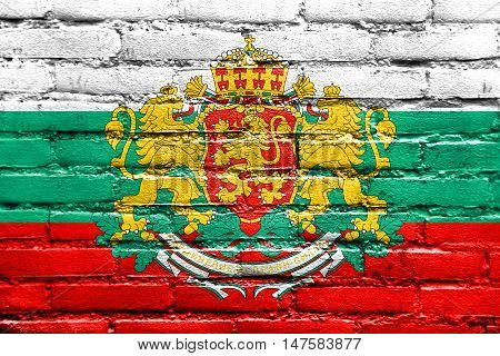 Flag Of Bulgaria With Coat Of Arms, Painted On Brick Wall