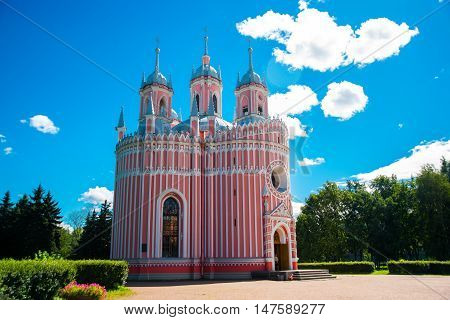 Chesme Church. Church Of St John The Baptist Chesme Palace In Saint Petersburg, Russia