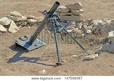 the old German mortar on position in field