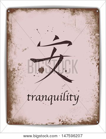 A retro style tin poster with the Chinese kanji for tranquility. EPS10 vector format