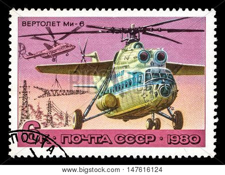 USSR - CIRCA 1980: A stamp printed in USSR (Russia) shows helicopter Mi -6 series circa 1980