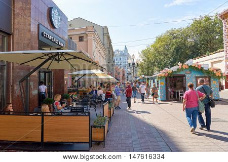 MOSCOW, RUSSIA- AUGUST 24, 2016: exterior of Starbucks coffee shop. Starbucks Corporation is an American coffee company and coffeehouse chain.