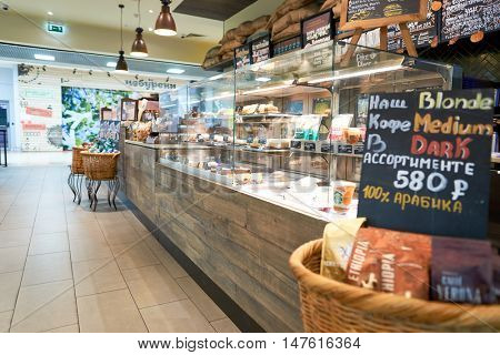 MOSCOW, RUSSIA- SEPTEMBER 14, 2016: inside of Starbucks coffee shop. Starbucks Corporation is an American coffee company and coffeehouse chain.