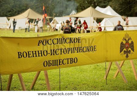 GATCHINA, ST. PETERSBURG, RUSSIA - SEPTEMBER 10, 2016: Banner of the Russian military historical society against the camp during the festival Gatchinskaya Byl. The festival is held 1st time this year