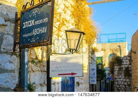 Ally With Various Signs, In Safed (tzfat)