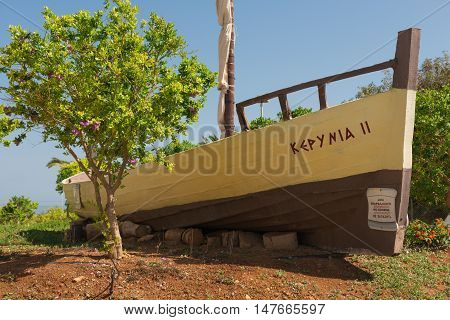 May 30 2014: Photo of old wooden boat Kyrenia in the water park WaterWorld. Aya Napa. Cyprus.