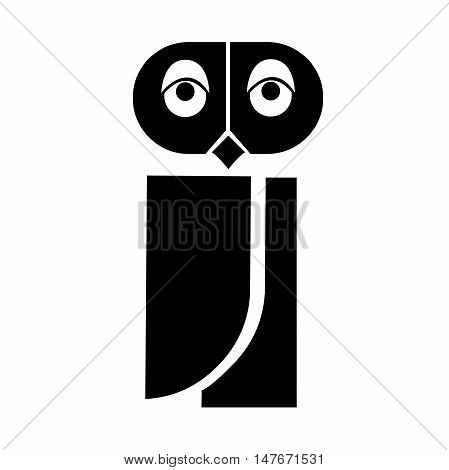 Owl logo.Vector black silhouette of an owl on a white background