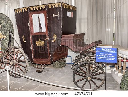 Moscow, Russia -September 4, 2016: Carriage - the middle of the 18th century in