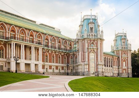 North view of the Grand palace in Tsaritsyno Moscow with curved footpath