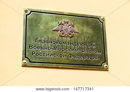 ST. PETERSBURG RUSSIA - JULY 31 2016: Information table on the wall of the Admiralty. Text in russian: