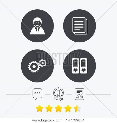 Accounting workflow icons. Human silhouette, cogwheel gear and documents folders signs symbols. Chat, award medal and report linear icons. Star vote ranking. Vector