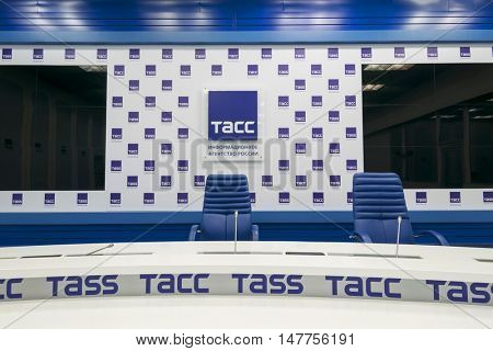 MOSCOW - JUL 26, 2016: Meeting room in TASS News Agency of Russia