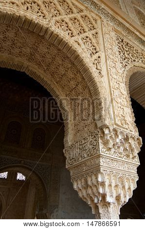forefront of the portico which gives access to the royal hall, Generalife, Alhambra, Granada, Andalucia, Spain
