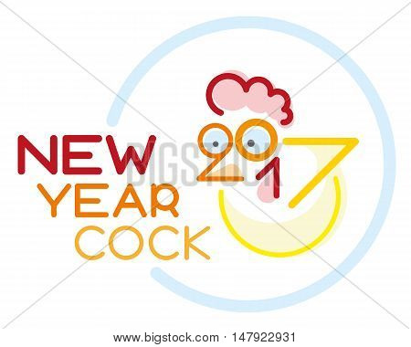 Vector of doodle rooster with 2017 new year and year of the rooster. Vector cartoone illustration. Happy new year concept. Logo rooster.