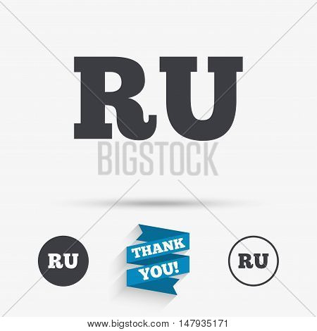 Russian language sign icon. RU Russia translation symbol. Flat icons. Buttons with icons. Thank you ribbon. Vector