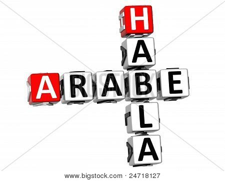 3D Habla Arabe Crossword