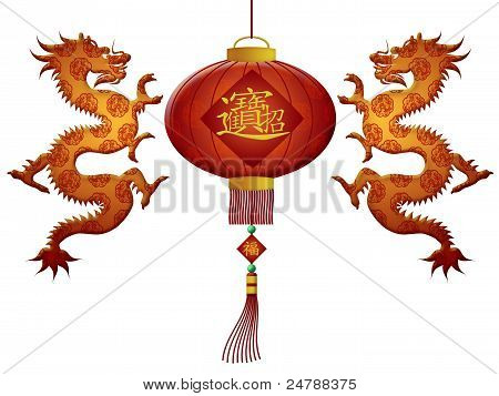 Happy Chinese New Year 2012 Wealth Lantern With Dragons