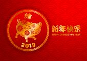 Chinese New Year 2019 Festive Card Design With Cute Pig, Zodiac Symbol Of 2019 Year. Chinese Transla poster