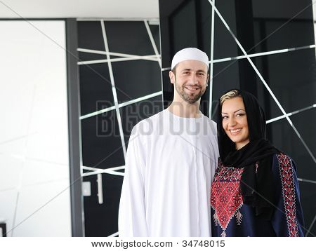 Muslim Arabic couple standing