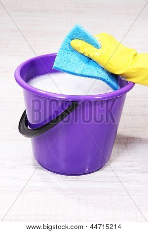 Washing the floor and all floor cleaning
