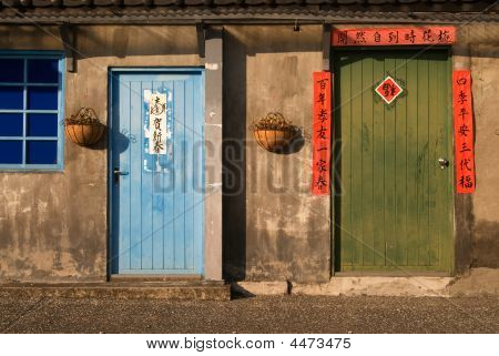 Blue And Green Lonely Doors