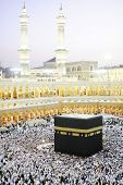stock photo of kaaba  - Muslims from all around the world praying in the Kaaba at Makkah - JPG