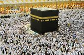 stock photo of masjid  - Muslims from all around the world praying in the Kaaba at Makkah - JPG