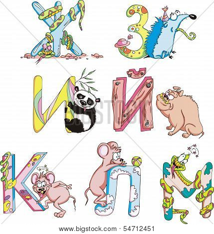 Funny Childish Cyrillic (russian) Letters