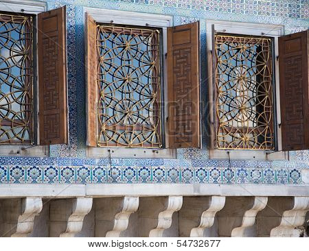 Harem Windows at Topkapi