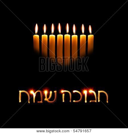 Candles and wishes Happy Hanukkah in Hebrew