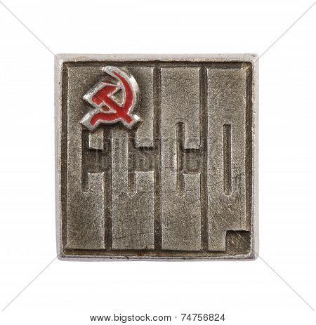 USSR badge