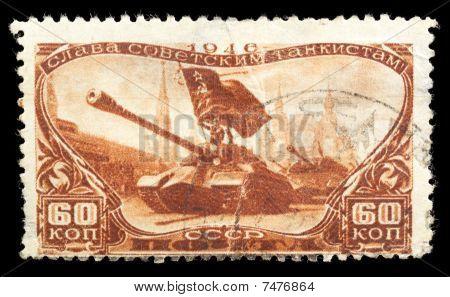 Soviet Vintage Postage Stamp (1946)