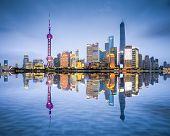 stock photo of cbd  - Shanghai - JPG