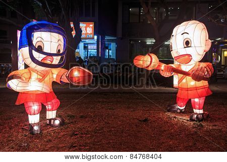 Kaohsiung, Taiwan, February 22, 2015: Paper Lanter At The Lover River Of Kaohsiung, Taiwan, Celebrat