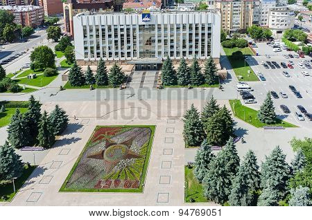 Bird eye view on Tyumen city administration.Russia