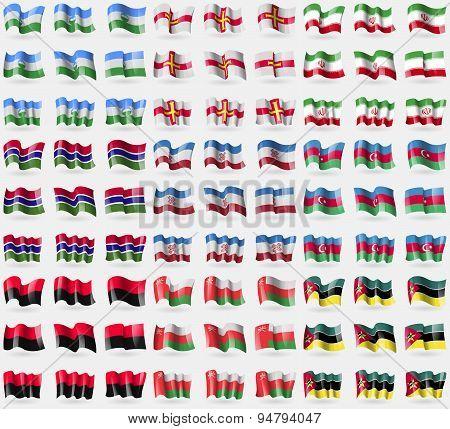 Kabardinobalkaria, Guernsey, Iran, Gambia, Mari El, Azerbaijan, Upa, Oman, Mozambique. Big Set Of 81